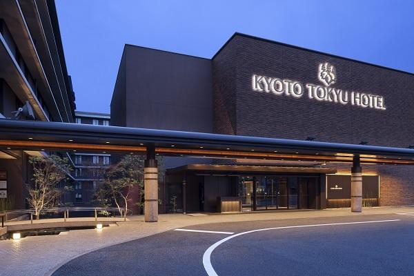 京都東急ホテル 外観